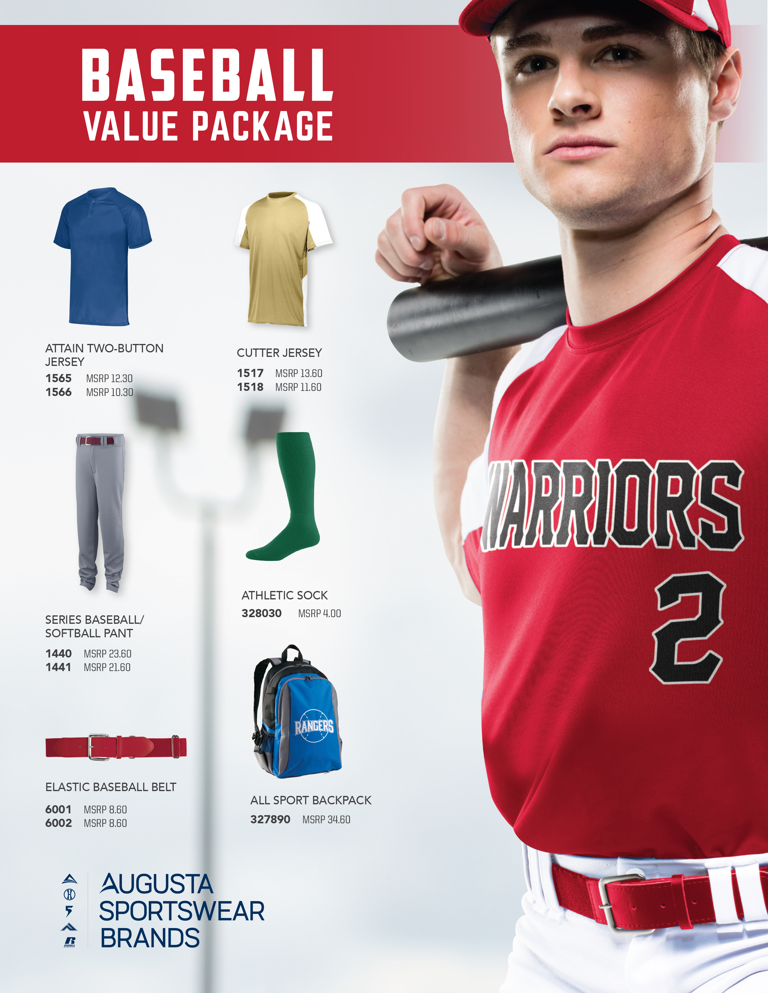 Baseball value bundle